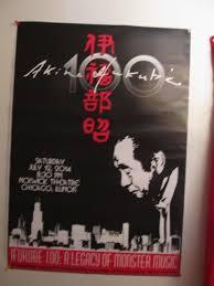 Akira Ifukube 100 concert poster. by Scarran -- Fur Affinity [dot] net