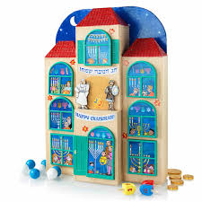 my chanukah gift house