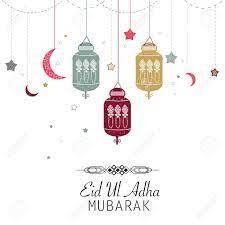 Islamische Opferfest, Eid-Al-Adha Feier-Gruß Card.Eid Al Adha Mubarak  Plakat. Hängende Laterne Vektor-Illustration Lizenzfrei Nutzbare  Vektorgrafiken, Clip Arts, Illustrationen. Image 60215708.