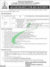 general hospital lahore nurses jobs application form general hospital lahore jobs