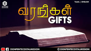tpm messages gifts bro teju sermons messages tamil english