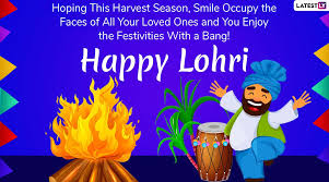 Happy Lohri 2020 Greetings: WhatsApp ...