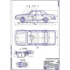 работа на тему Актуаторы на КПП ГАЗ  Дипломная работа на тему Актуаторы на КПП ГАЗ 3110