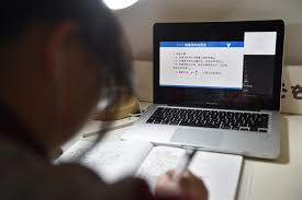 China Focus: Schools start online courses as epidemic control postpones new  semester - Xinhua | English.news.cn