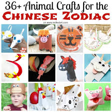 The occasion is also observed in hong kong, singapore, indonesia, malaysia, thailand, cambodia and the philippines as well as in chinese communities in major cities across the world, not. Easy Chinese Zodiac Crafts For Kids Red Ted Art Easy Animal Crafts