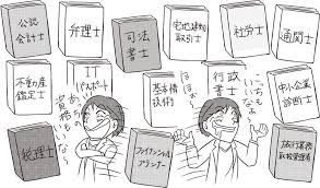 吉祥寺の漫画家イラストレーター坂本たくあん受注イラストの 作品