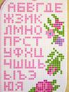 Плетение из бисера на станке имена