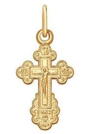 <b>Крест SOKOLOV из</b> золота Sokolov купить за 7390 рублей в ...
