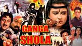 Kanti Shah Ganga Bani Shola Movie