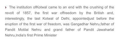 was ghiyasuddin ghazi the real of motilal nehru s father  delhi police shanti sewa nyaya
