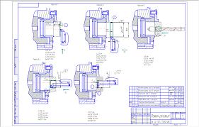 Курсовой проект по основам технологии машиностроения на тему  Курсовой проект по основам технологии машиностроения на тему Разработка технологического процесса изготовления детали Стакан
