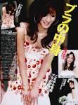 西山茉希の最新おっぱい画像(10)