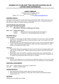 100 Tutoring Resume Sample Letters Template Business Plan