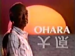 Kurt - Ohara Characters - ShareTV