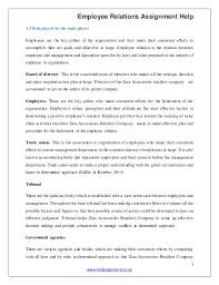 essays avecia