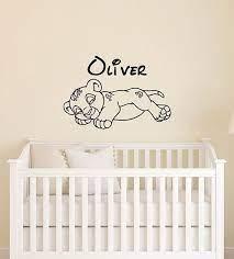 custom name simba baby wall decal