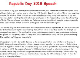 republic day speech in english for students teachers  republic day 2018 speech in english