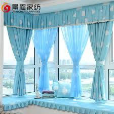 China Blue String Curtains, China Blue String Curtains Shopping ...