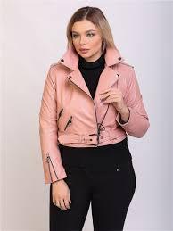 Кожаная <b>куртка Expo Fur</b> 11844281 в интернет-магазине ...