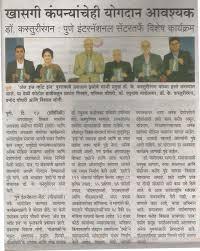 Rakesh Ubale - Assistant Civil Engineer - Praj Industries | LinkedIn