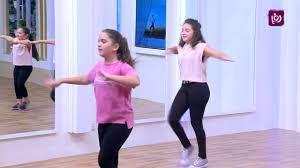 تمارين للأطفال - ريما - رياضة - YouTube