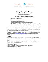 Nancy Fries Essay And Application Advising How To Write A High