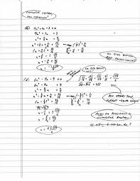 ExcellentExercises CompletingSquare2 madmath 2014 on equations with variables on both sides worksheet