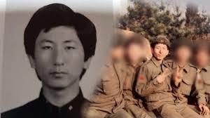 South Korea - Hwaseong serial murders 1986-1991-Unidentified serial killer