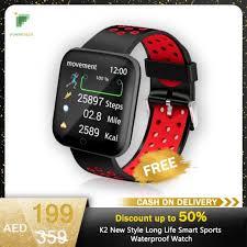 new style long life smart <b>sports</b> waterproof watch | FunneTech Digital ...