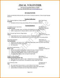 national honors society resume offecial letter national honors society resume education%20sample%20resume%201 14 15 jpg itok pjfashov