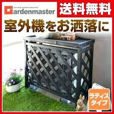 outside ac unit cover garden master air conditioner cover outdoor unit rack awning wooden natural exterior