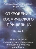 <b>Воробьев А</b>. | Купить книги автора в интернет-магазине «Читай ...