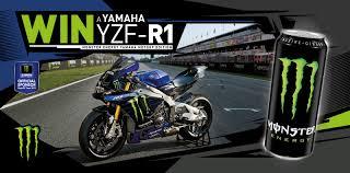 <b>Yamaha R1</b> Bike Giveaway - 2019 - GB