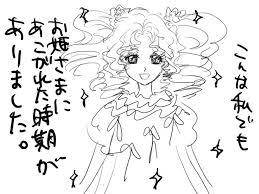 Hobby Blog ぬりえのお姫様