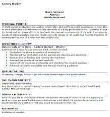 Examples Of Hobbies And Interests For Job Application Factory Worker Cv Example Lettercv Com