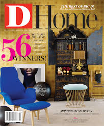 Top 50 USA Interior Design Magazines that you should read (part 2). To
