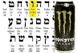 monster energy can warning. Unique Monster With Monster Energy Can Warning E