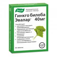 <b>Гинкго Билоба</b>, Эвалар, 40 мг, 40 таблеток - купить, цена ...