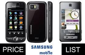 samsung smartphones price list. samsung mobile phones price list smartphones s