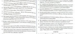 Контрольная работа по алгебре Как написать контрольную работу Годовая Контрольная Работа по Алгебре 8 Класс