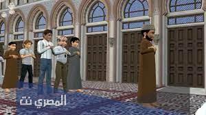 حكم تقديم صلاة العشاء على صلاة المغرب - المصري نت