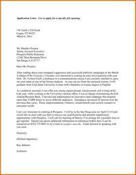 essay letter for college admission college application cover  resume for applying a job sample