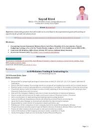 Account Officer Resume Design Do 5 Things