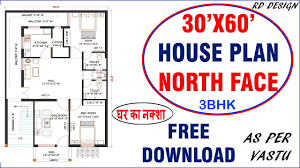 30 x 60 house plan north face house plan 3 bhk house plans