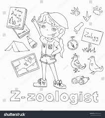 zoology coloring book inspirationa zoology coloring book awesome zoology coloring book ideas coloring