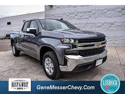 New 2019 Chevrolet Silverado 1500 LT - VIN: 1GCRWCEDXKZ207304