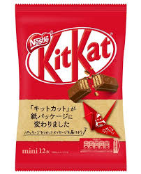 Chocolates Wrappers Origami Chocolate Wrappers Kitkat Bar