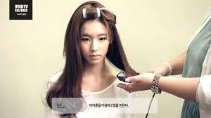 Asian Hair Style Women diy hairstyle korean female artist youtube 2603 by stevesalt.us