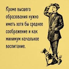 mba Диссертации Под Ключ diplomki zakaz instagram photos and  mba Диссертации Под Ключ diplomki zakaz