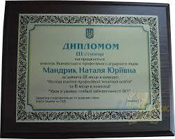 ДИПЛОМЫ НА МЕТАЛЛЕ ИЗГОТОВЛЕНИЕ ДИПЛОМОВ Диплом сертификат изготовление дипломов на металле